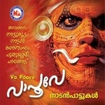 Va Poove songs