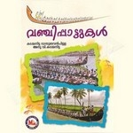 Vanchipattukal songs