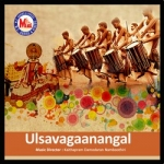 Ulsavagaanangal songs