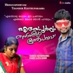 Hridayapoorvam Thanseer Koothuparamba songs