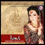 Isal songs