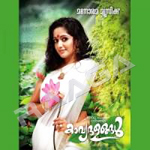 Kavyadalangal  songs
