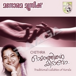 Omanathinkalkidavo (Folk) songs