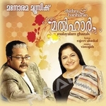 Malhaar (Ghazal) songs