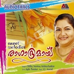 Ragadramayi songs