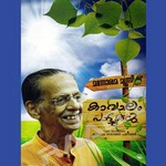 Kavalam Pattukal (Folk) songs