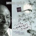 Parayoo Pathukkeyen Kathil (Modern) songs