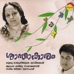 Saanthakaram songs