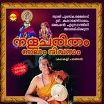 Nalacharitham Naalam Divasam - Vol 2 songs