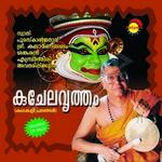 Kujelavrutham - Vol 1 songs