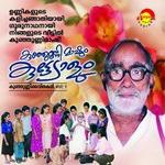 Kunjunni Mashum Kuttyolum songs