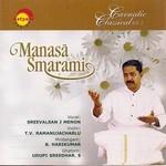 Manasa Smarami songs