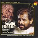 Swathi Manasam songs