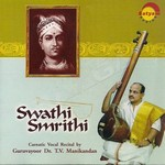 Swathi Smrithi songs