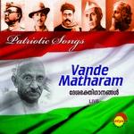 Vandhemadharam (Patriotic Songs) songs