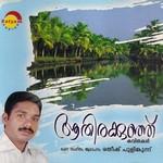 Aathirakunju songs