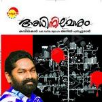 Adhinivesham songs
