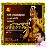 Natyathilakam - Vol 4 songs