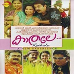Kathale songs