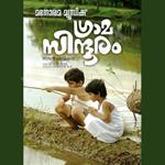 Grama Sindhooram songs