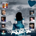 Pranayathinte Vaakkilu songs