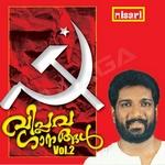 Viplava Songs - Vol 2 songs