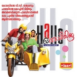 Hallow Onnu Chirikku songs