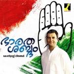 Bharatha Shabdam songs