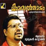 Kavalmadam songs