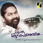 Oru Mazha Peythenkil songs