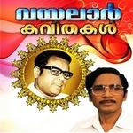Vayalar Kavithakal songs
