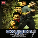 Oxygen songs