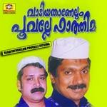 Vaadiyathanelum Poovalle Fathima songs