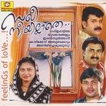 Saghi Neeyilathe songs