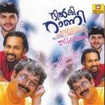Dil Ki Rani - Vol 2 songs
