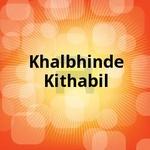 Khalbhinde Kithabil songs