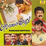 Monjathi Poove songs