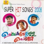 Chembagachelulla Penne - Vol 1 songs