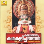 Kalolsava Kadhakali Padhangal - Vol 1 songs