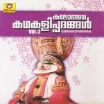 Kalolsava Kadhakali Padhangal - Vol 2 songs