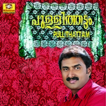 Pullithattam songs