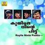 Kuyile Ninte Pattu songs
