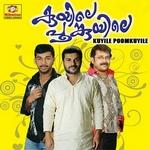 Kuyile Poomkuyile - Vol 1 songs