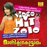Maanikyakottaram - Vol 2 songs