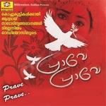 Prave Prave songs