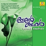 Eshal Bahar songs