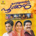 Muhabbathin Pookkal songs