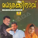 Madurakinavu songs
