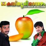 Kasthurimambazham songs