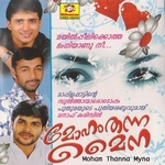 Moham Thanna Maina songs